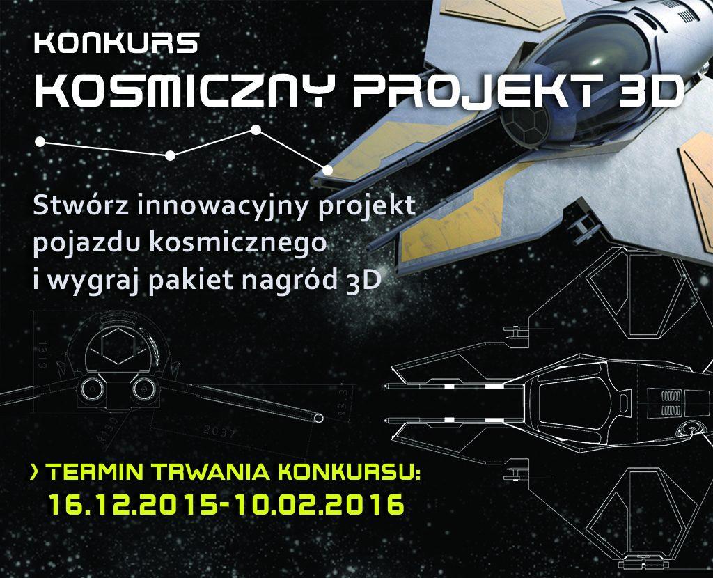 konkurs star wars kosmiczny projekt