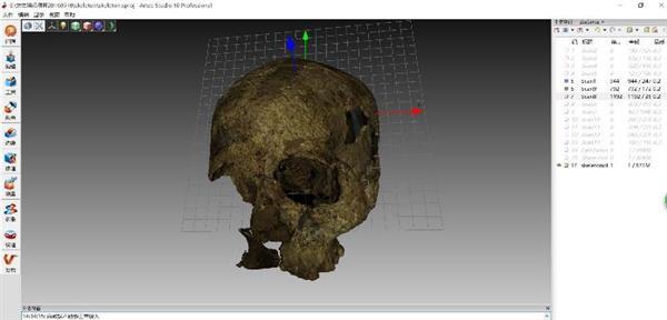 skanowanie 3D  - terakotowa armia badania