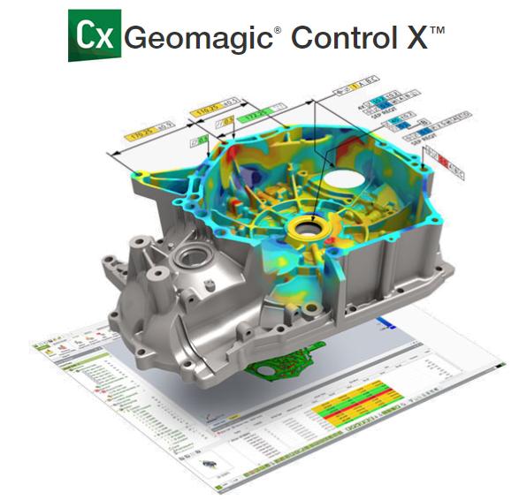 Geomagic Control X, Geomagic Control X